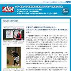 5月2日配信 ドリマガ ALBA