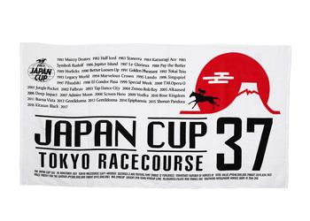 2017ジャパンカップ ジャンボバスタオル