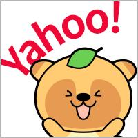 Yahoo!特集