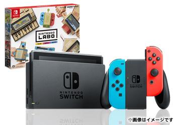 Nintendo Switch(ニンテンドースイッチ)+Nintendo Labo(ニンテンドーラボ)