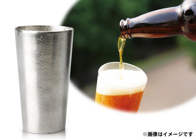 本錫100%  ビアカップ【毎プレ】
