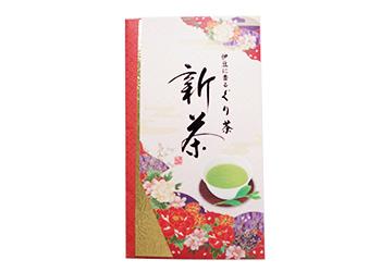 新茶(ぐり茶)80g <静岡ご当地プレゼント>