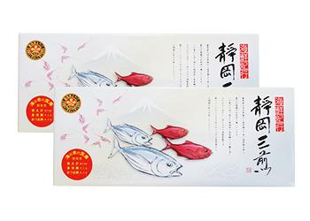 静岡三煎(3種×各4袋) <静岡ご当地プレゼント>