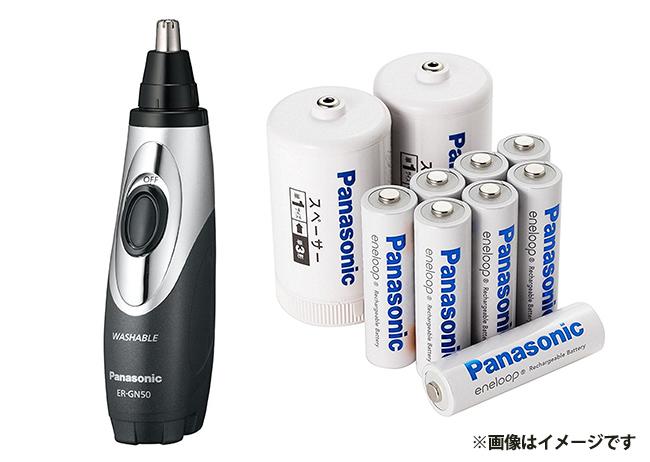 Panasonic エチケットカッター(充電池付き)【毎プレ】