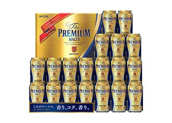 ザ・プレミアム・モルツ ビールギフトセット350ml×19本