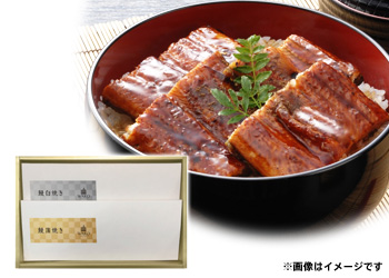 銀座和光 鰻蒲焼き+鰻白焼き
