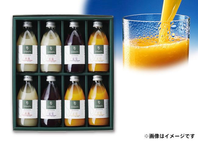 千疋屋総本店ストレートジュース詰合せ【毎プレ】
