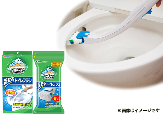 流せるトイレブラシ(詰替え付き)【毎プレ】