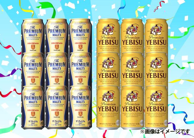 エビスビール+ザ・プレミアム・モルツ(計48本)【毎プレ】