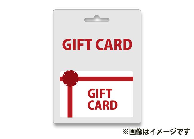 Amazon(R)ギフト券3000円分【毎プレ】