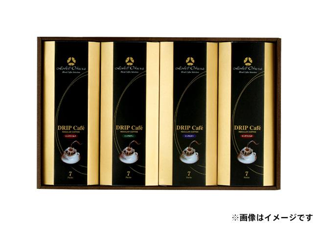 ホテルオークラ ドリップコーヒーギフト(計28袋)【毎プレ】