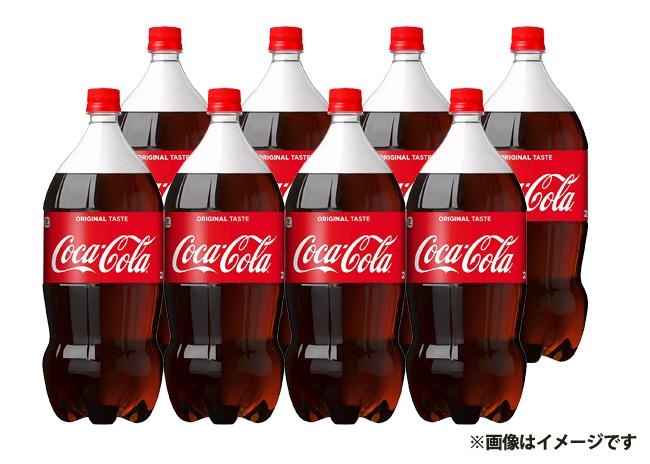 コカ・コーラ(2L×12本)【毎プレ】