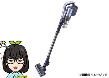 SHARP コードレススティッククリーナー【スタッフセレクト】