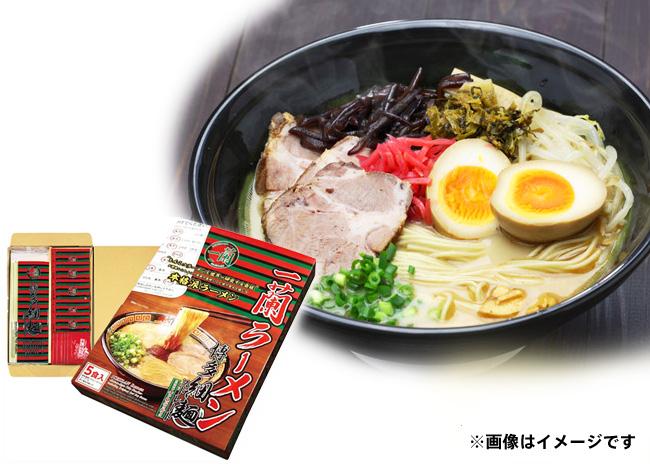 一蘭ラーメン 博多細麺(5食入)【毎プレ】