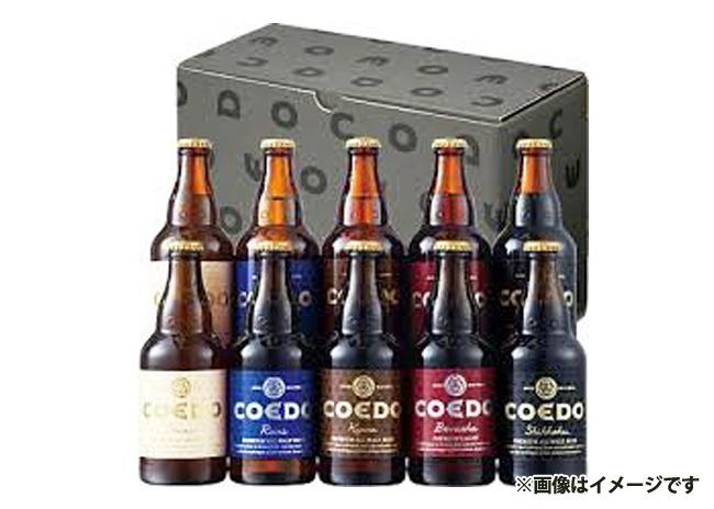 COEDOビールセット(10本)【毎プレ】