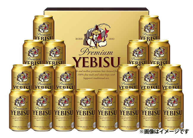 ヱビスビール缶セット(350ml×20本)【毎プレ】
