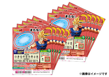 ドラゴンボールスクラッチ 孫悟空6 またな! 100枚