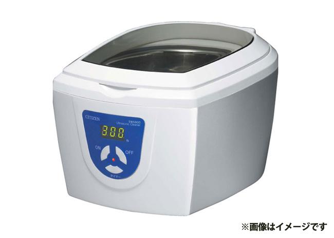 シチズン 超音波洗浄器【毎プレ】