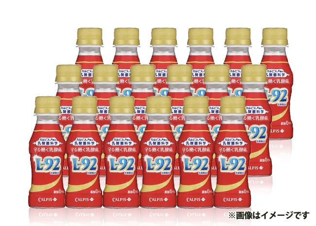 守る働く乳酸菌 L-92(100ml×30本)【毎プレ】