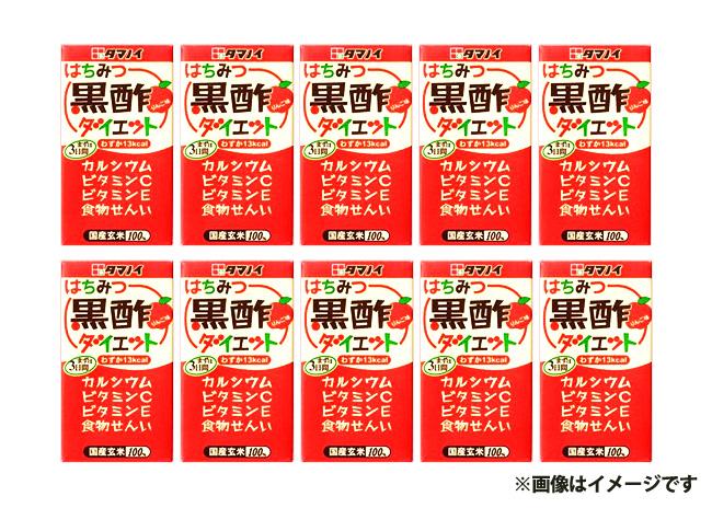 はちみつ黒酢ダイエット(125ml×24本)【毎プレ】