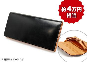 スマートさと革本来の存在感あり「THIN BRIDLE 長財布」