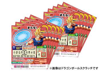 ワンピーススクラッチ エース&ルフィ 戦えるか ルフィ!!! 100枚