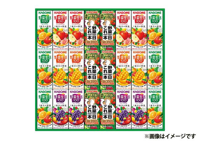 カゴメ 野菜飲料バラエティギフト【毎プレ】