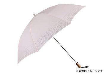 バーバリー晴雨兼用折畳傘