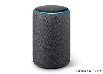 Echo Plus 第2世代 スマートスピーカー with Alexa