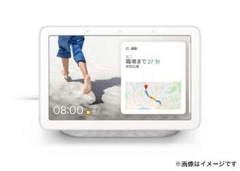 Google Nest Hub スマートホームディスプレイ