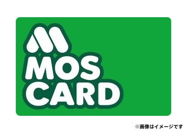 モスカード 5000円分