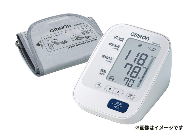 オムロン 上腕式血圧計【毎プレ】