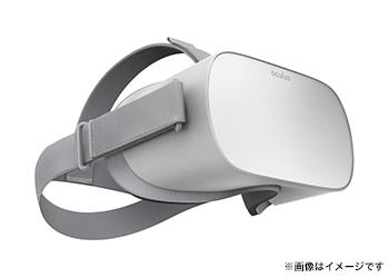 VRヘッドセット「Oculus Go」【先着300名限定★7/9 17時応募開始】