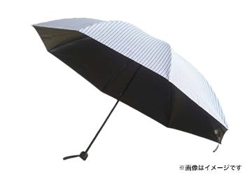 男性用 高級晴雨兼用傘「ストライプシェード」【先着300名限定★7/12 17時応募開始】