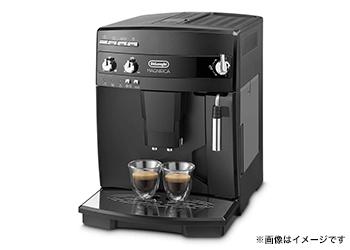 デロンギ 全自動コーヒーメーカー【先着300名限定★7/23 17時応募開始】