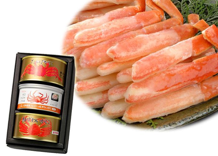 カニ缶詰バラエティセット