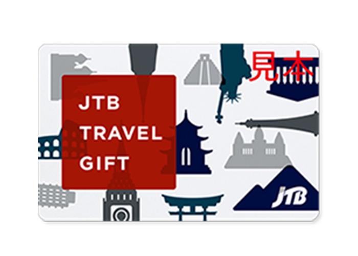 JTBトラベルギフト 2万円分※8月14日17時~※