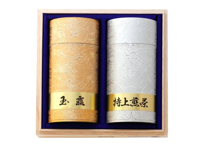 京都利休園 高級玉露・特上煎茶 詰合せ