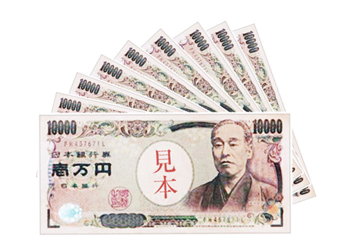 【現金10万円】+キャリーオーバー分【30万円】ダンディ坂野の現金ゲッツ!