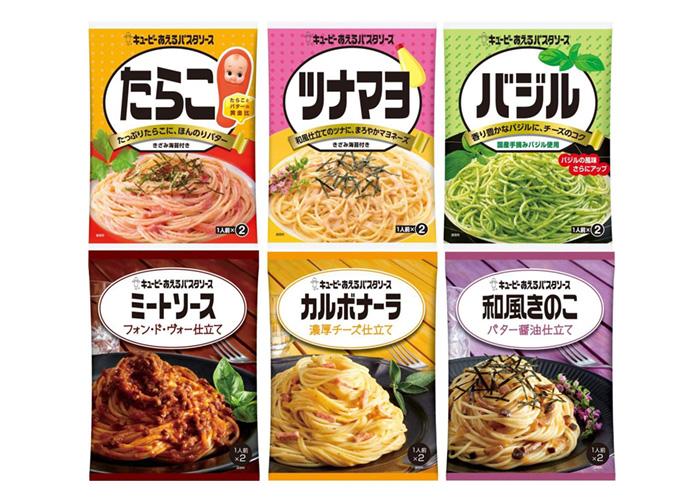 キユーピー あえるパスタソース6種