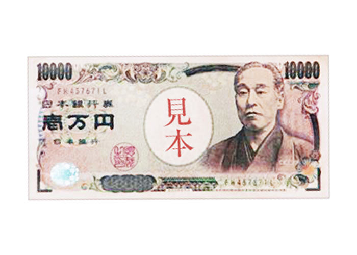 現金1万円