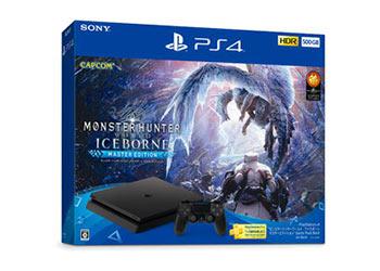 """PlayStation 4 """"モンスターハンターワールド:アイスボーン マスターエディション"""" Starter Pack Black"""