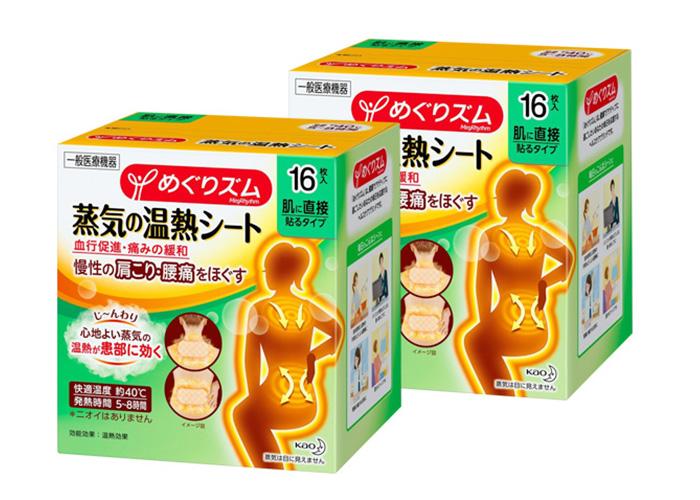 めぐりズム 蒸気の温熱シート(16枚入り×2箱)