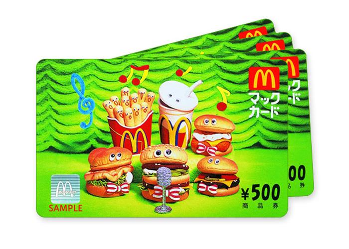 マックカード 5000円分