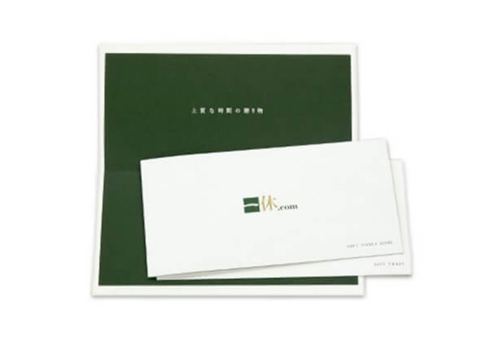 一休.comペアお食事券 5000円分【毎プレ】
