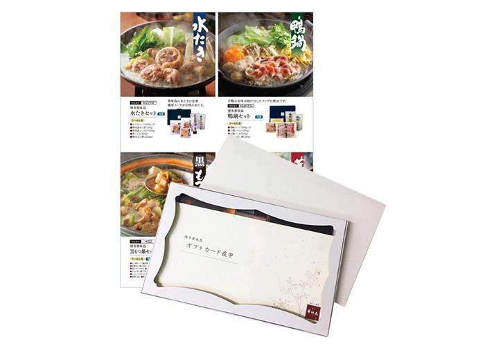 『水たき料亭 博多 華味鳥』の選べる鍋セット