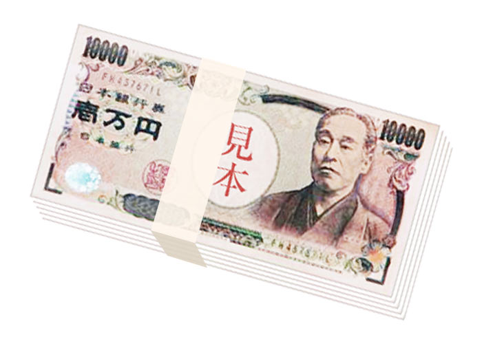 【11月】現金100万円(ゴールド会員限定)