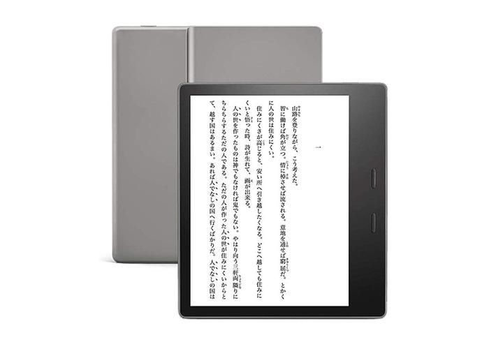 電子書籍リーダー  Kindle Oasis(32GB)