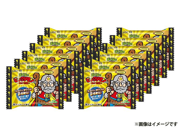 ぼくらのビックリマン<スーパーゼウス編> 30個×3セット