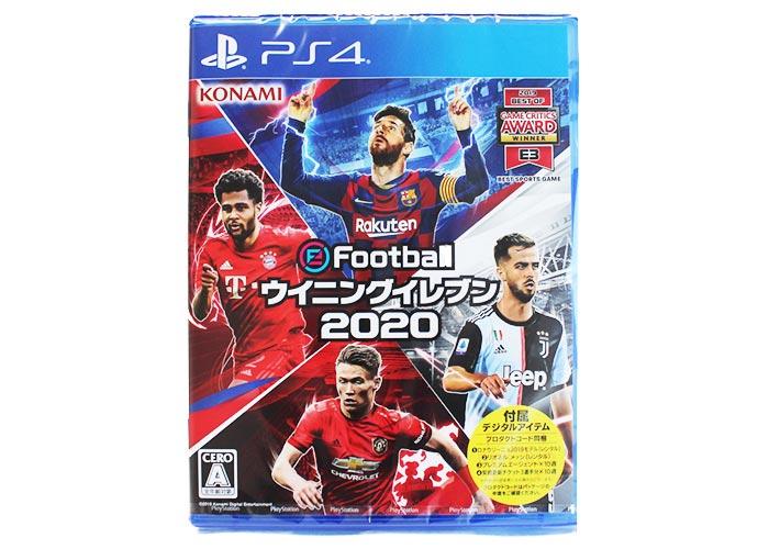 eFootball ウイニングイレブン 2020-PS4